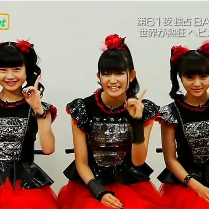 BABYMETAL en DO Desu Ka! NIGHT