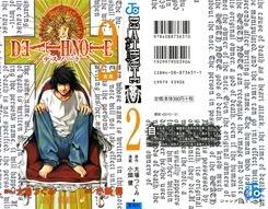 Death Note Manga en Descarga Tomo 02