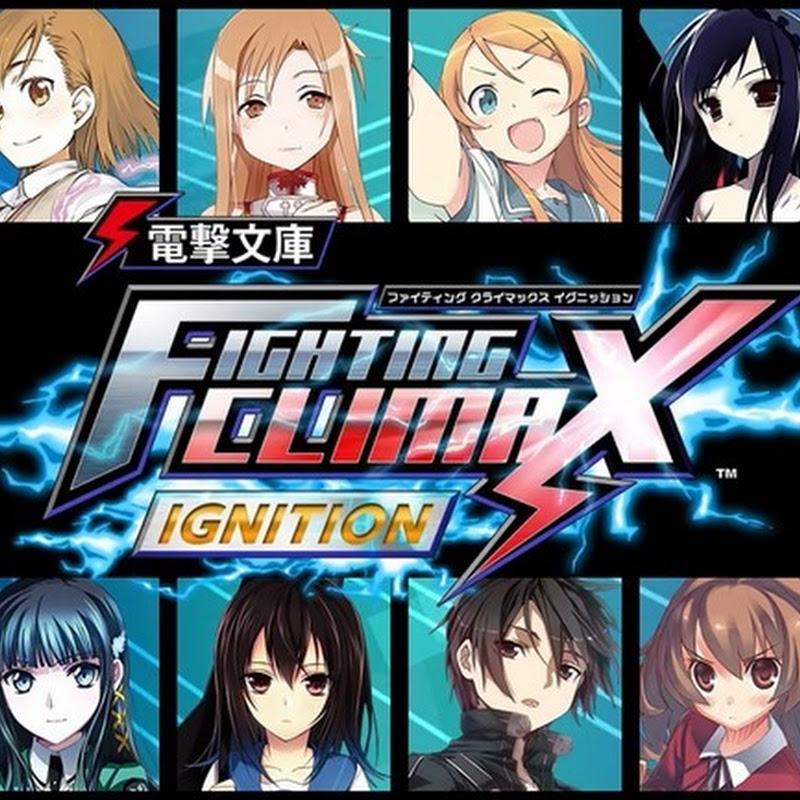 Dengeki Bunko Fighting Climax Ignition muestra personajes en video