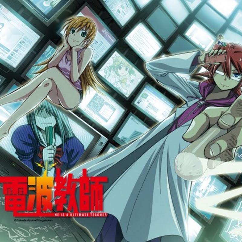 Denpa Kyoushi será adaptado al anime