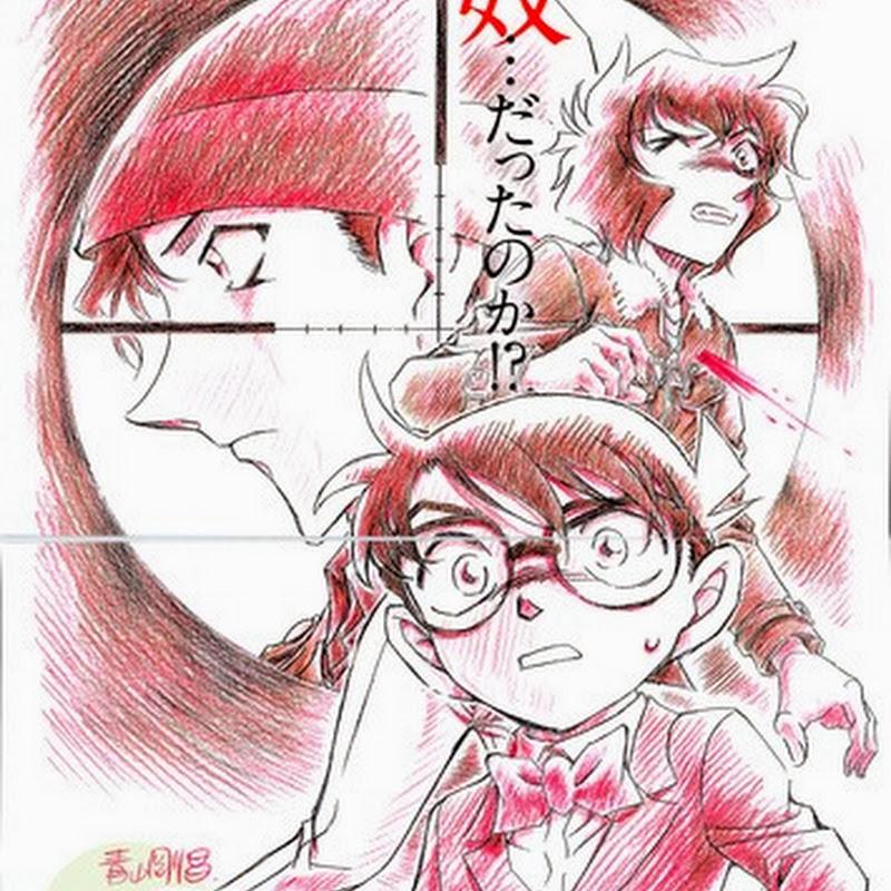 """""""Detective Conan: Ijigen no Sniper"""" se estrenará en abril (anime)"""