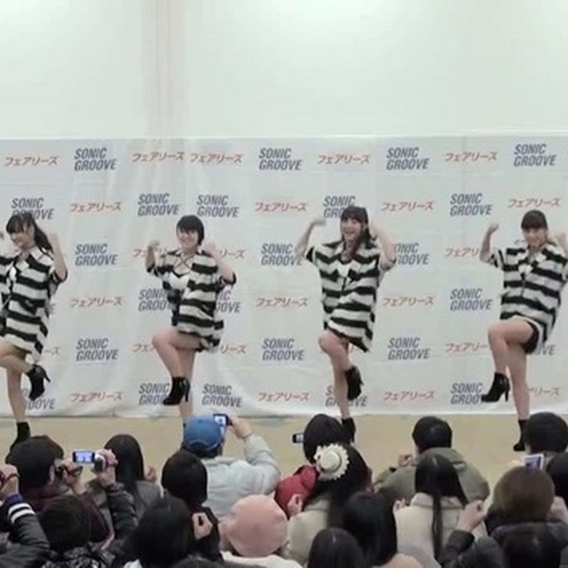 "Fairies – evento de prelanzamiento para ""RUN with U"" (videos)"