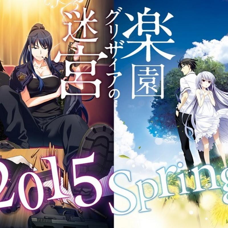 Episodio especial de Grisaia no Meikyuu se estrena el 12 de abril