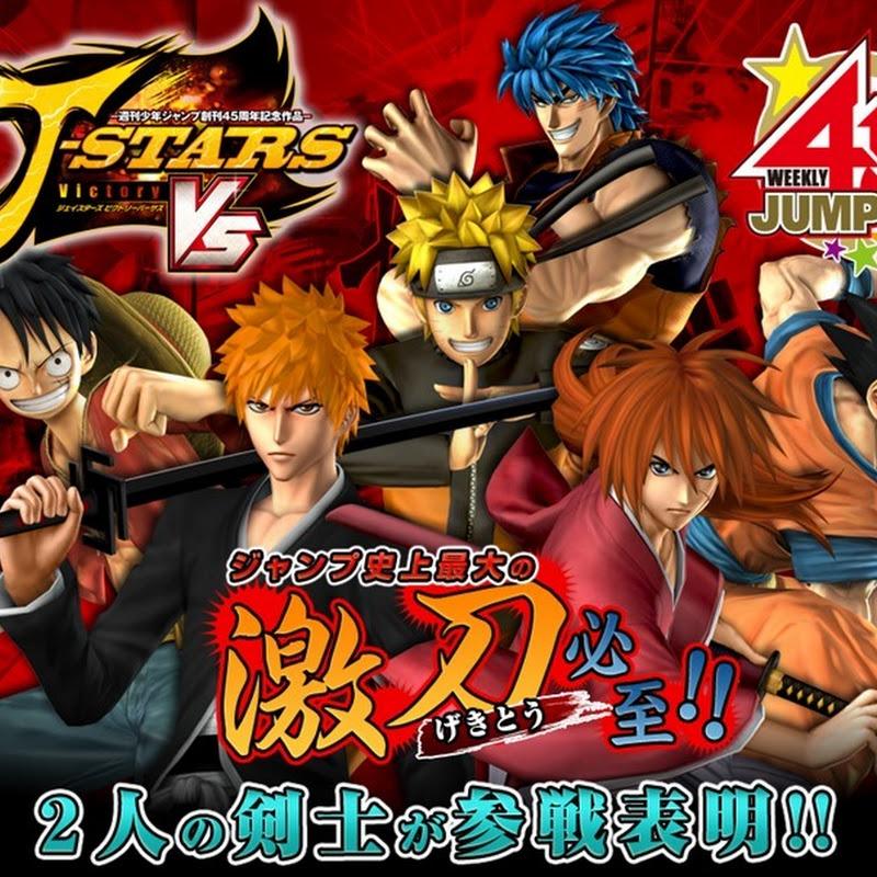 """Videos de combate de Goku, Kenshin y Luffy en """"J-Stars Victory Vs."""""""