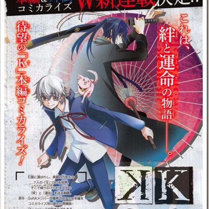 """Anime """"K"""" será adaptado de nuevo al manga"""