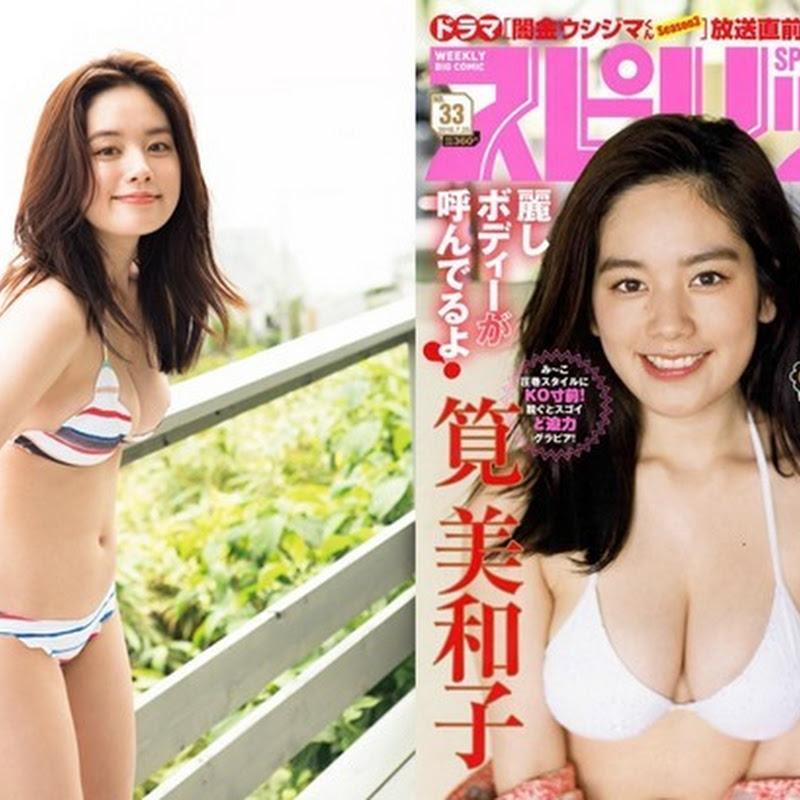 Kakei Miwako en la portada de Weekly Big Comic Spirits (2016 No.33)