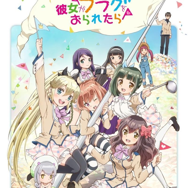 Kanojo ga Flag o Oraretara – trailer para el anime