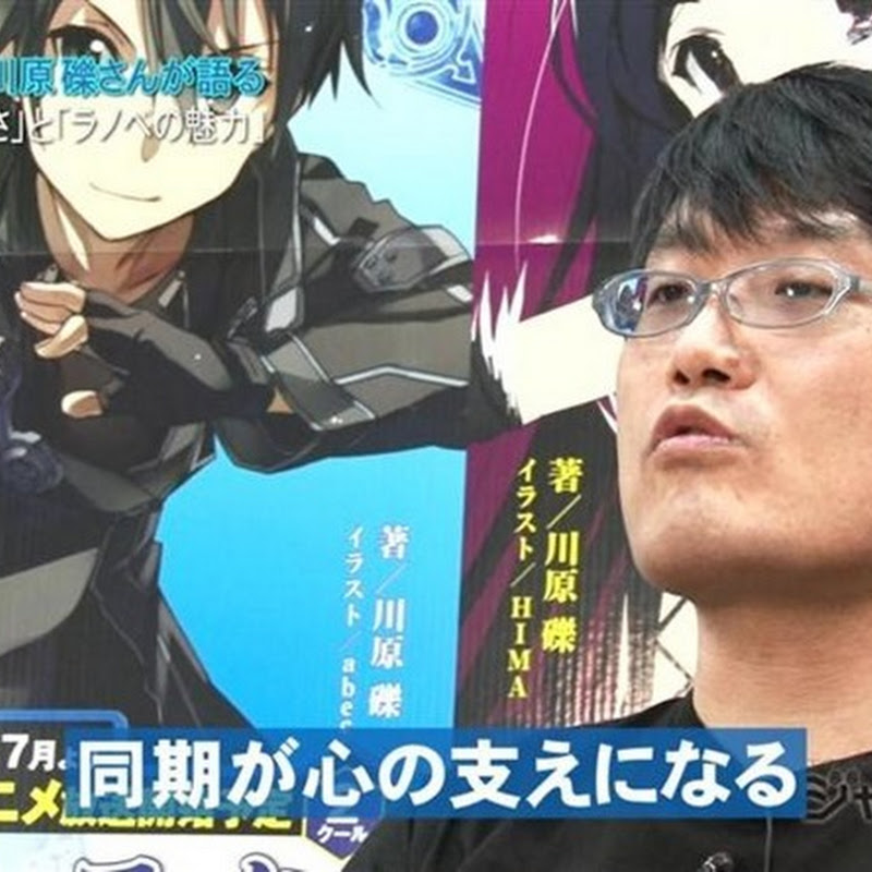 """Zettai Naru Kodoku"", nueva Light Novel del autor de Sword Art Online y Accel World"