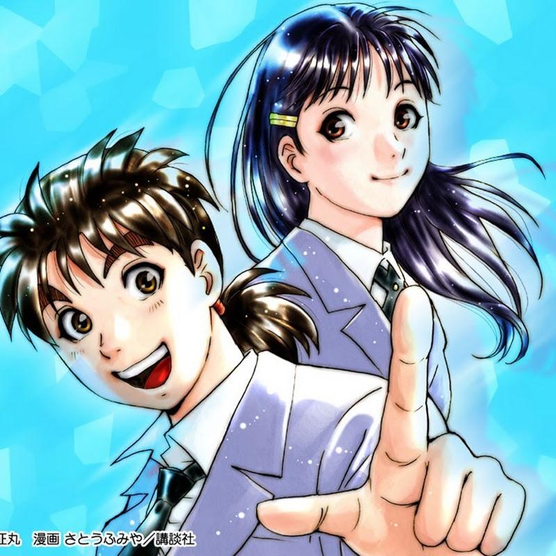 """Nueva serie de anime para """"Kindaichi Shonen no Jikenbo"""""""