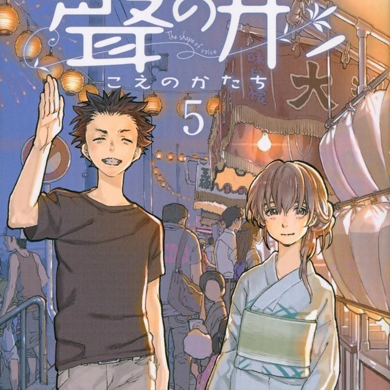 Koe no Katachi – nueva película de anime por Kyoto Animation
