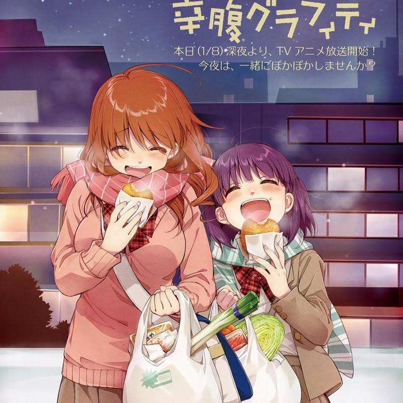 Koufuku Graffiti – trailer para el anime
