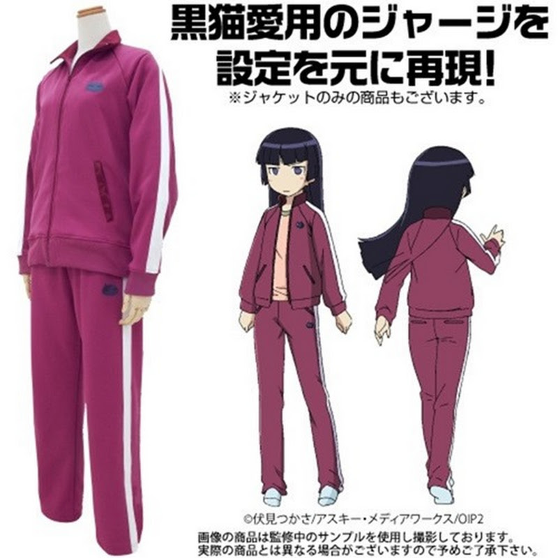 Cospa vende el suéter casual de Kuroneko