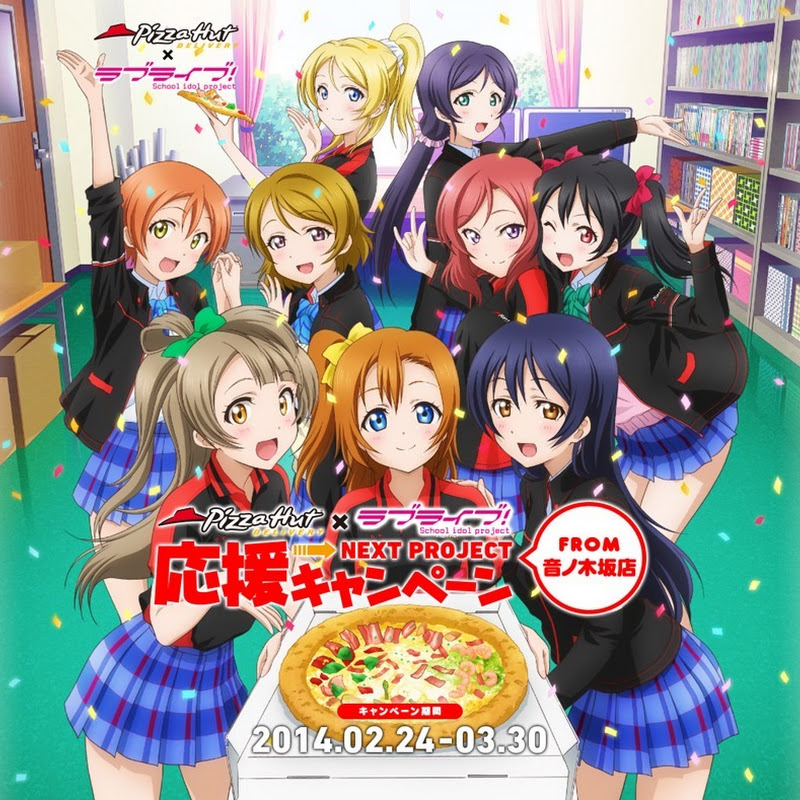 Pizza Hut x Love Live – campaña en colaboración Next Project