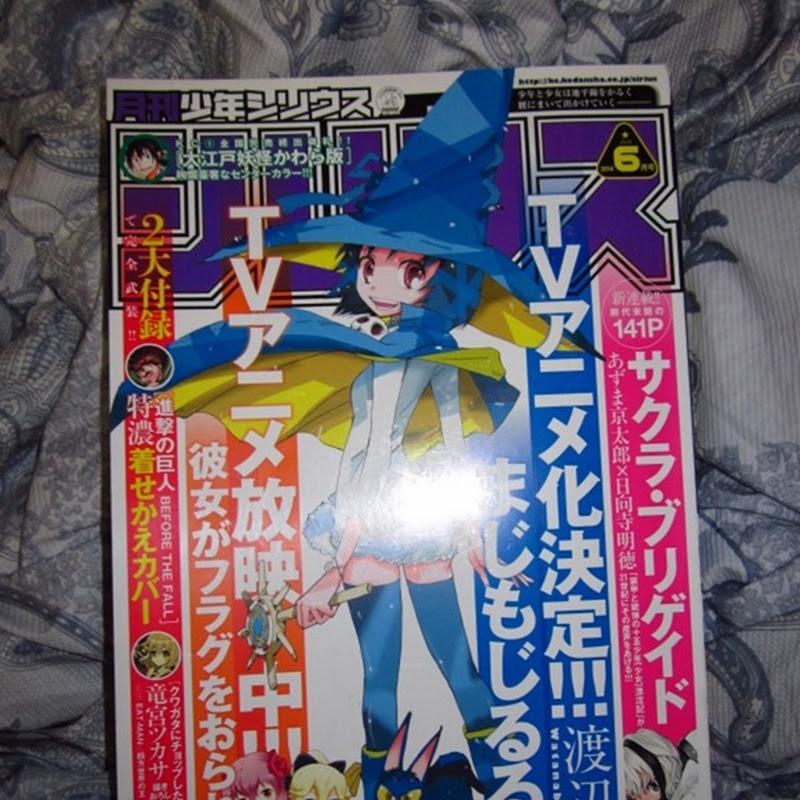 """""""Majimoji Rurumo"""" – nuevo anime para julio"""