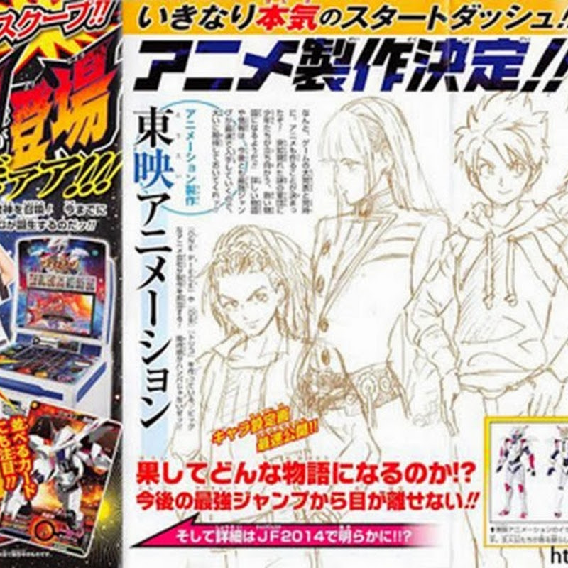 """Majin Bone"" – nuevo anime de Toei y Murata Yuusuke"