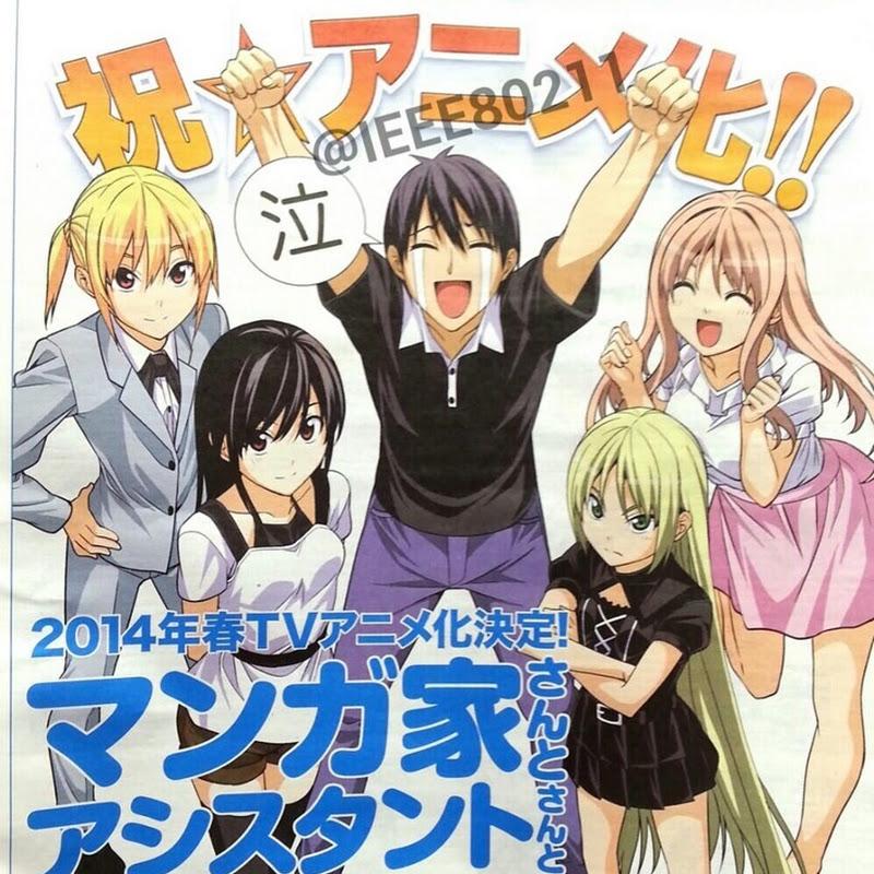 "Anime de ""Mangaka-san to Assistant-san to"" se estrenará en primavera"