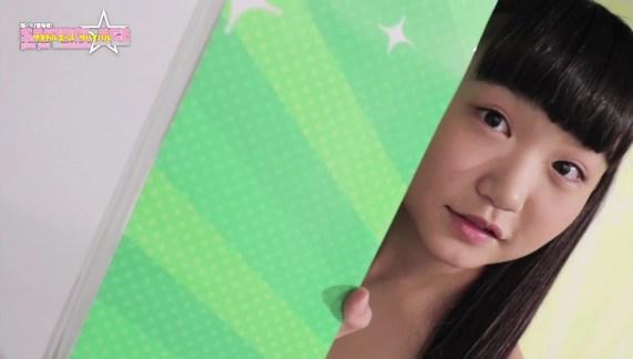 PREDIANNA YUA - gravure Young Jump 13