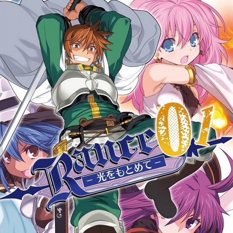 """Juego """"Rance 01"""" de Alice Soft tendrá anime por Studio Seven"""