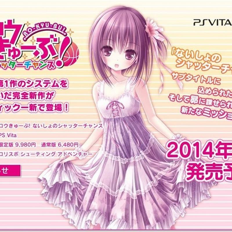 """Ro-Kyu-Bu! Naisho no Shutter Chance"" para el PlayStation Vita en septiembre"