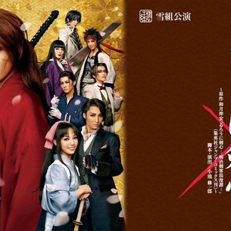 Avances de la obra teatral de Rurouni Kenshin en video