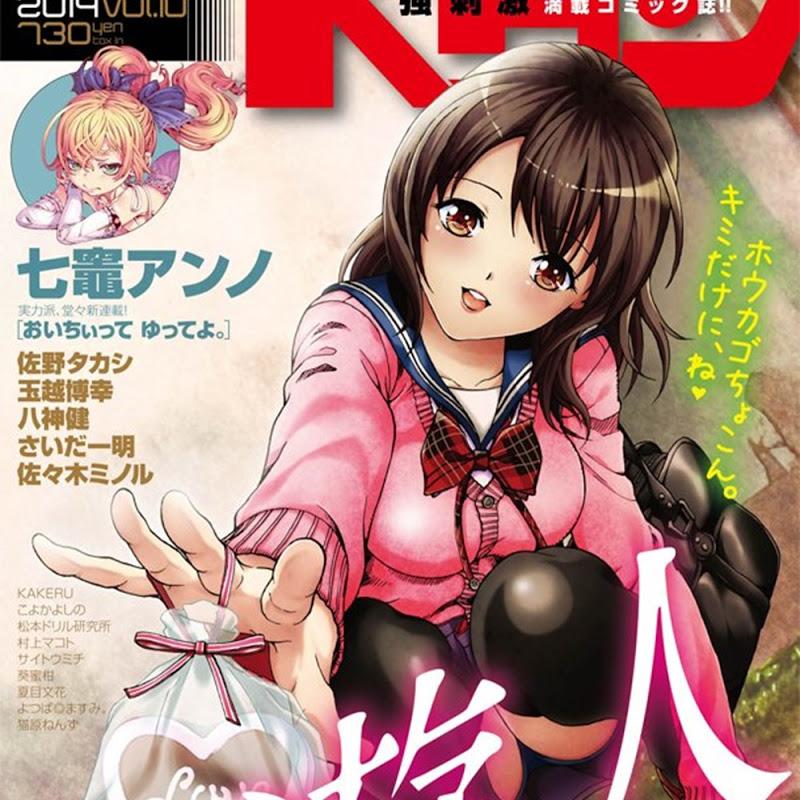 "El manga ""Sakura Diaries"" de U-Jin tendrá secuela"