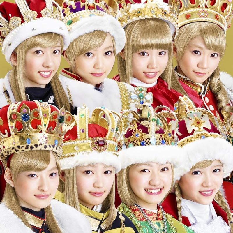 Shiritsu Ebisu Chuugaku – Kinpachi (2° álbum)