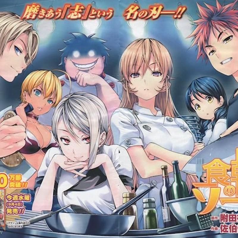 Shokugeki no Soma – nuevo anime