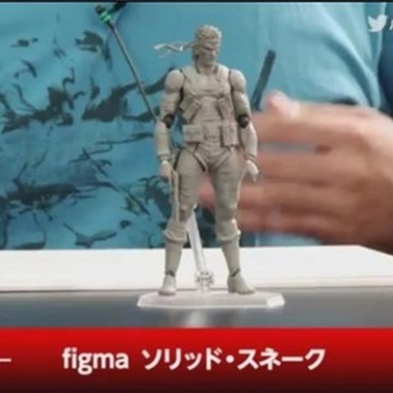 Metal Gear Solid Snake Figma