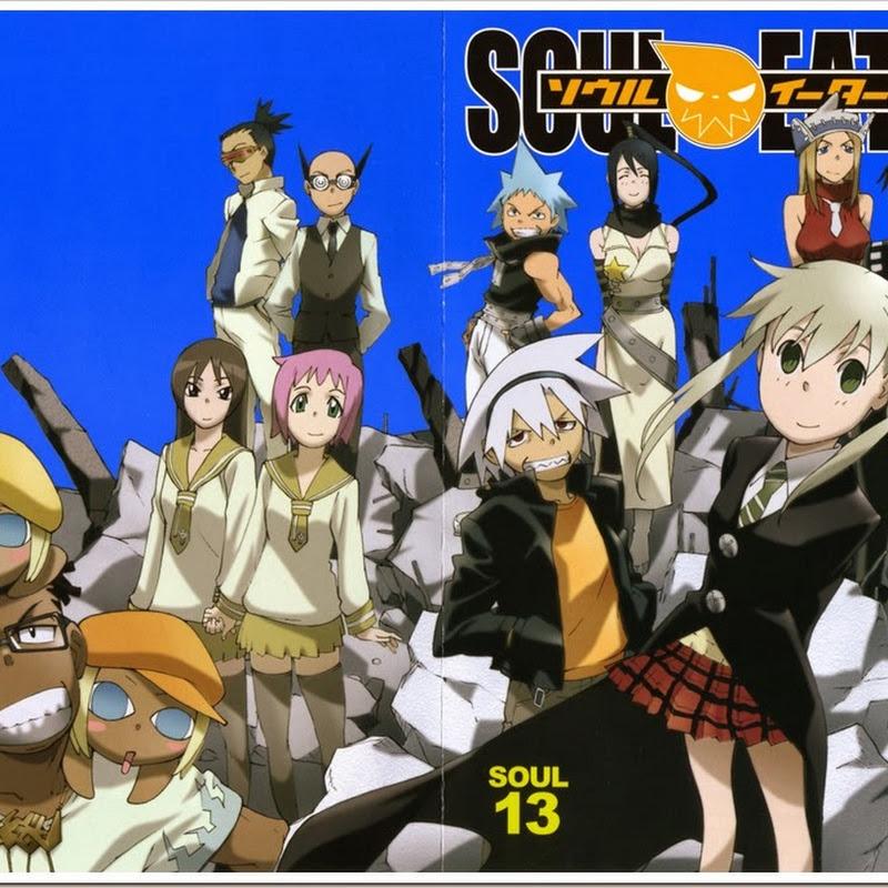 "Studio BONES producirá ""Soul Eater Not!"" (anime)"