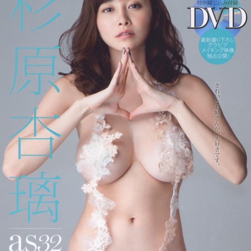 Sugihara Anri – as32 (photobook, conferencia de prensa)
