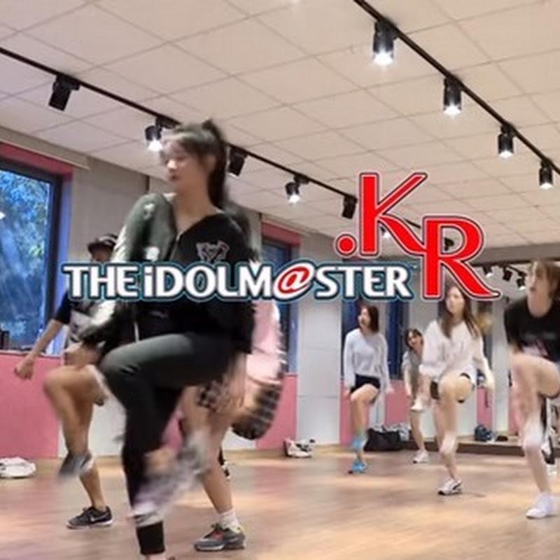 Más videos de entrenamiento del programa coreano Idolm@ster.KR