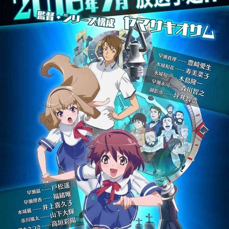 """Trailer para """"Time Travel Shoujo: Mari Waka to 8-nin no Kagakusha-tachi"""""""
