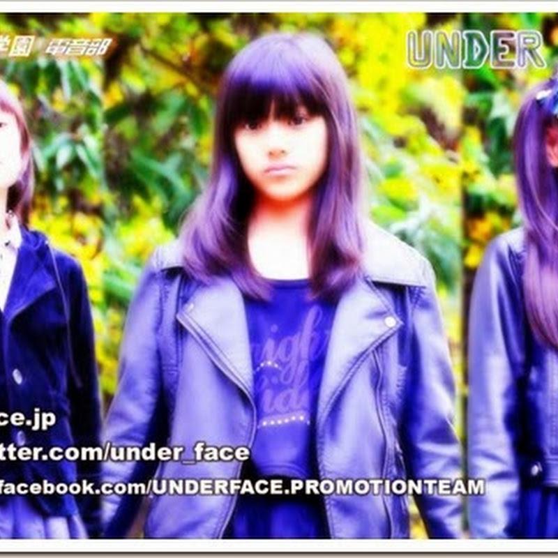 UNDER FACE – WALL BREAKER (3er single)