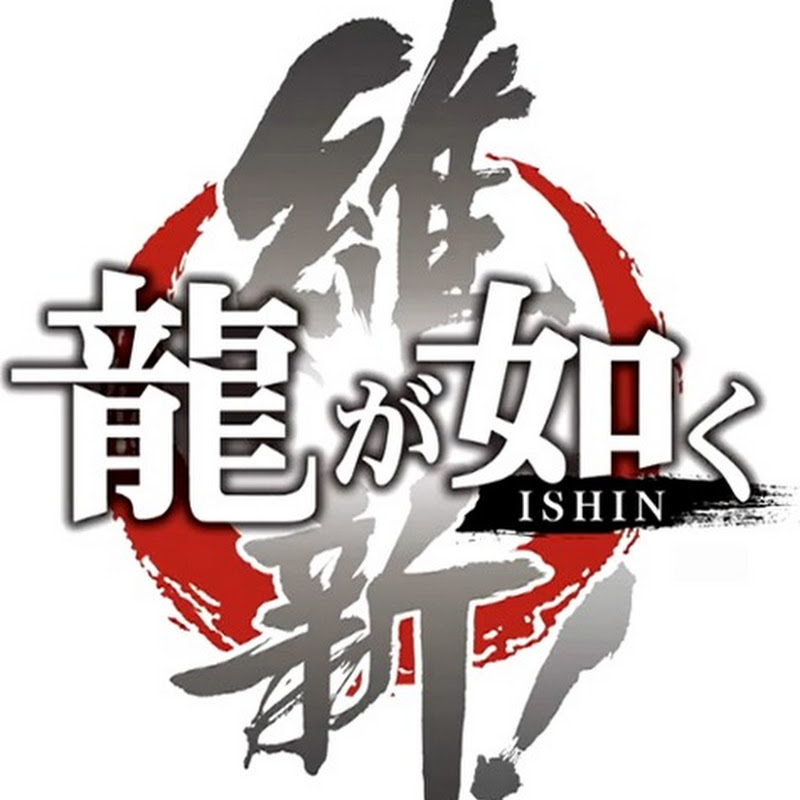 Yakuza: Ishin – avances de los desarrolladores