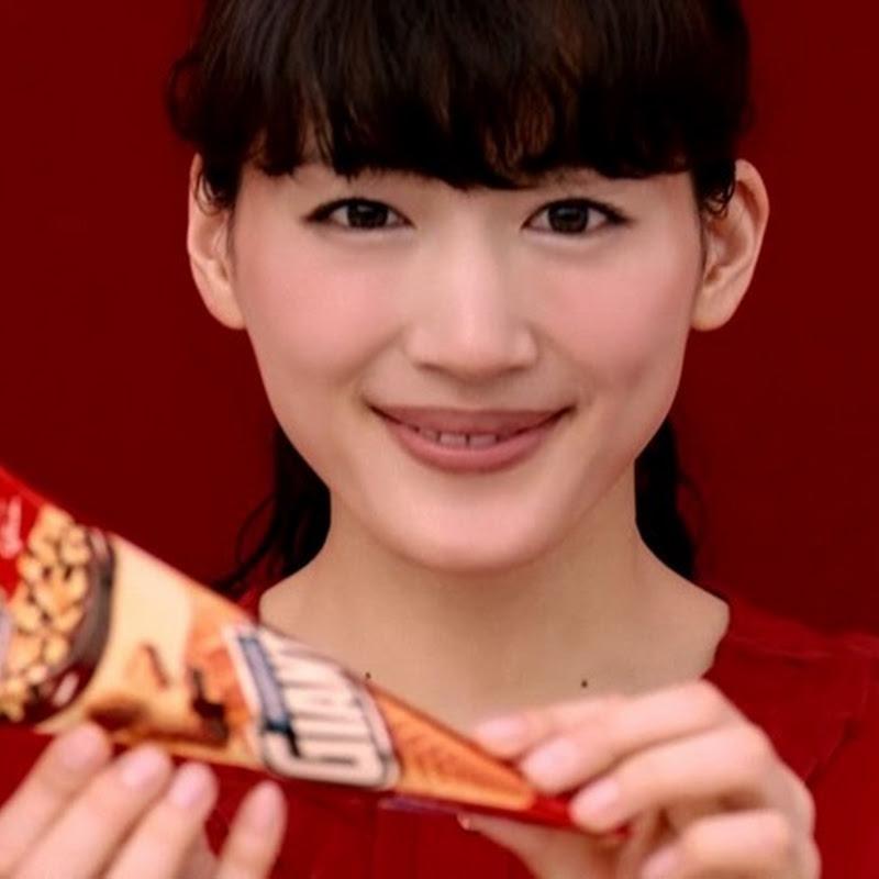 Ayase Haruka – comercial para Giant Cone de Glico