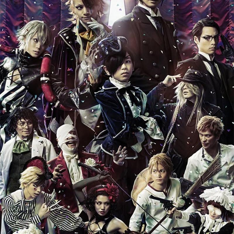 Poster para el musical Musical Black Butler ~Noah's Ark Circus~ con todos los personajes