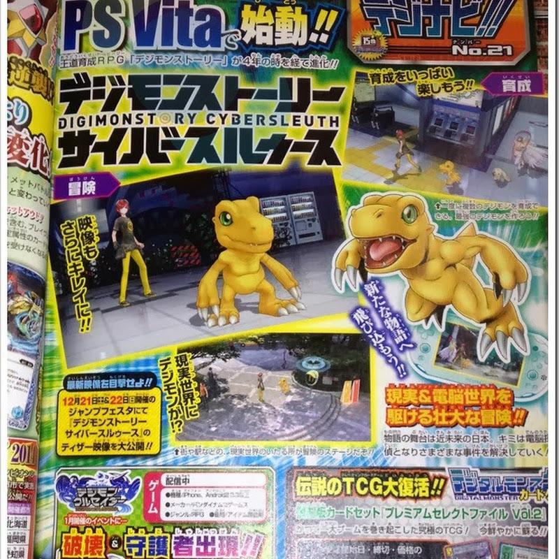 Digimon Story Cybersleuth – juego de RPG para PSVita
