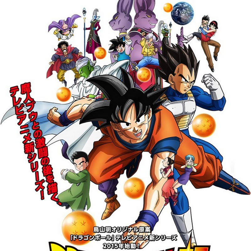 Dragon Ball Super – imagen promocional y teaser trailer