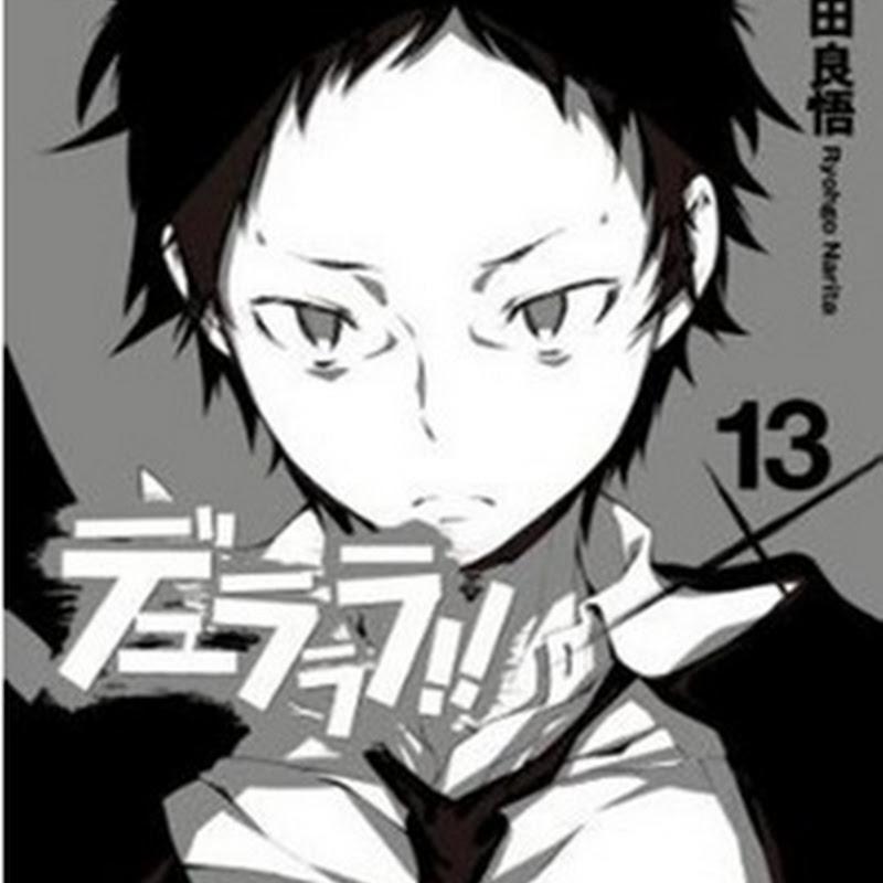 """Light Novel de """"Durarara!!"""" cambiará de título a """"Durarara!! SH"""""""