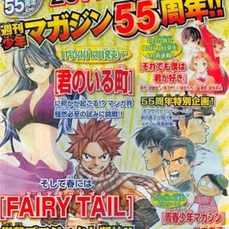 """""""Fairy Tail"""" lanzará un proyecto impactante la próxima primavera"""