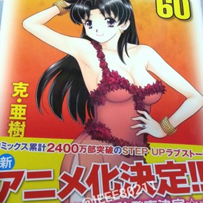 """""""Futari H"""" tendrá un nuevo OVA este otoño"""