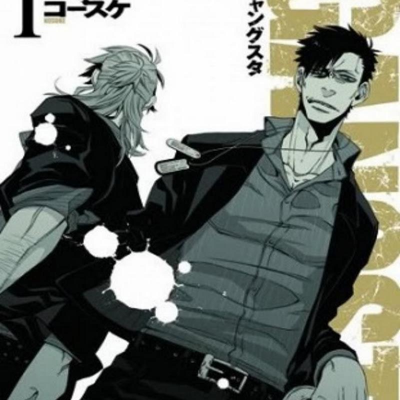 Gangsta – nuevo anime