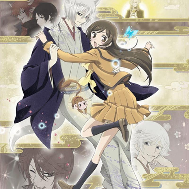 Segunda temporada de Kamisama Hajimemashita para enero