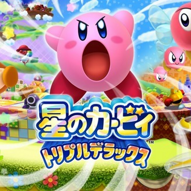 Ranking de Video Juegos en Japón (enero 6 – 12)