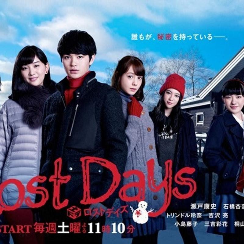 Miyoshi Ayaka en Lost Days (dorama)