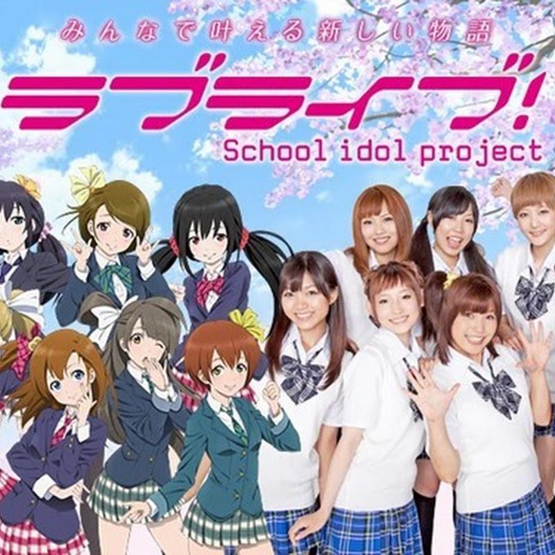 Concierto de Love Live! transmitido en Taiwán, Hong Kong y Corea del Sur