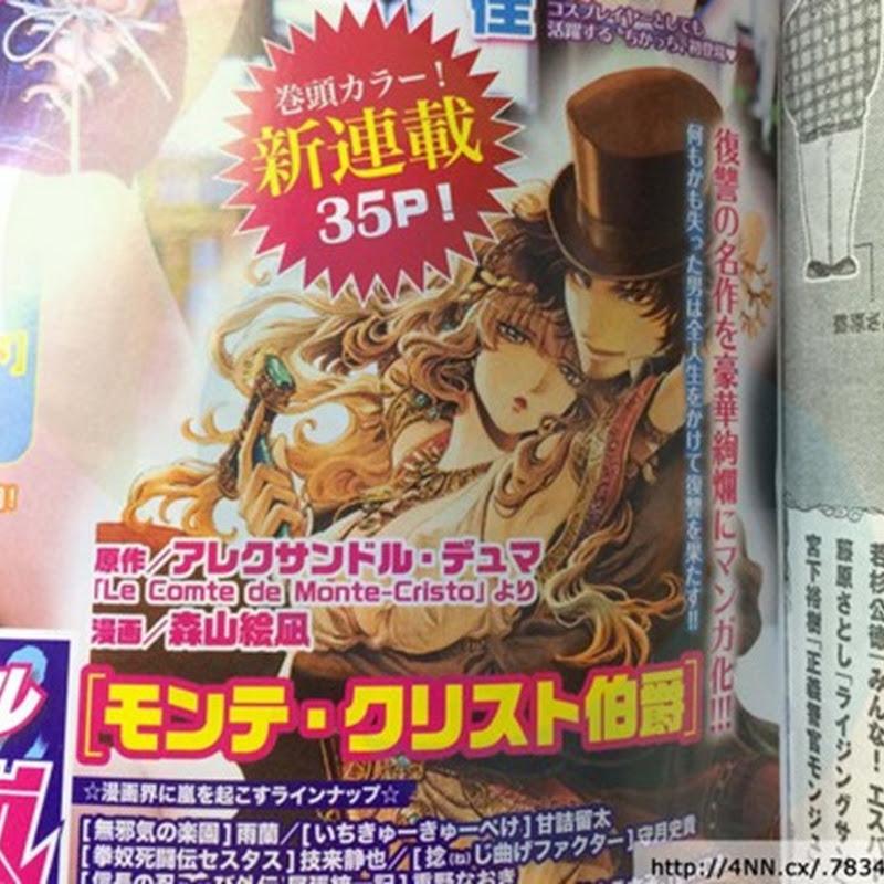 Nuevo manga del Conde de Monte Cristo en la revista Young Animal