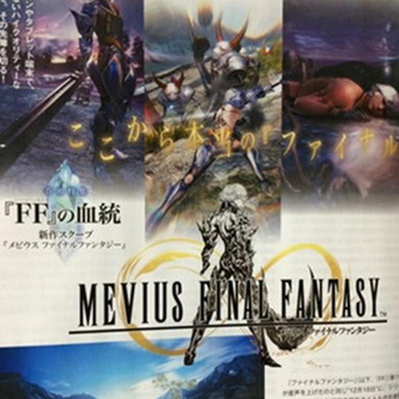 Mevius Final Fantasy – para Android y iOS
