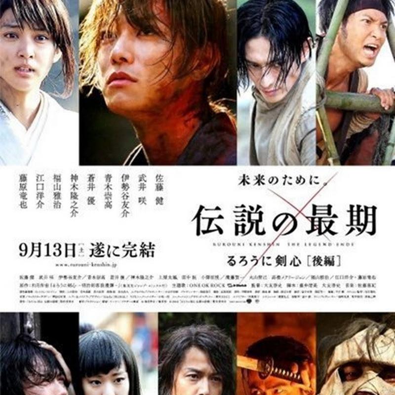 Rurouni Kenshin: Densetsu no Saigo-hen, poster para la película live action