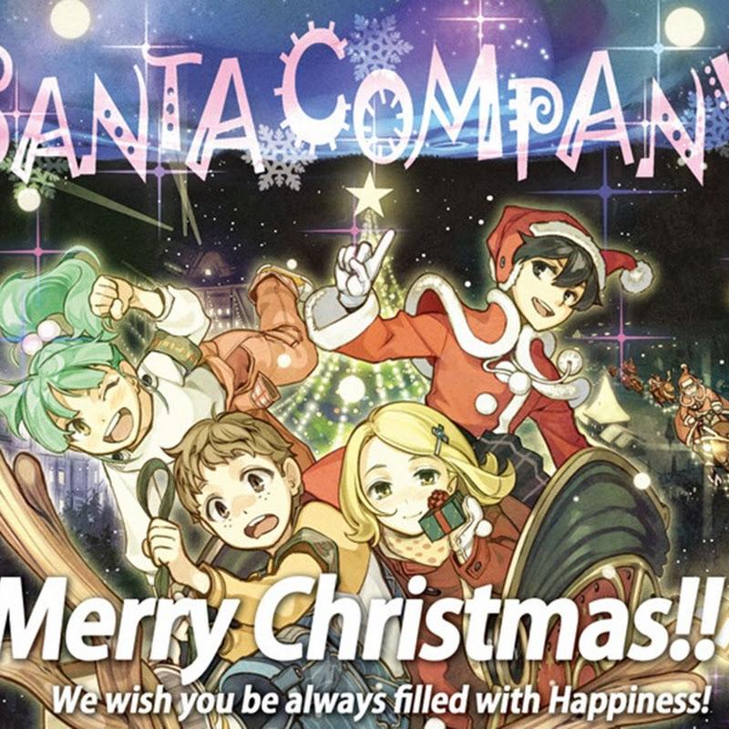 Santa Company – nueva película de anime